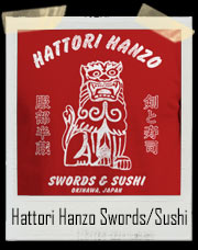 Hattori Hanzo Swords & Sushi Kill Bill Inspired T-Shirt